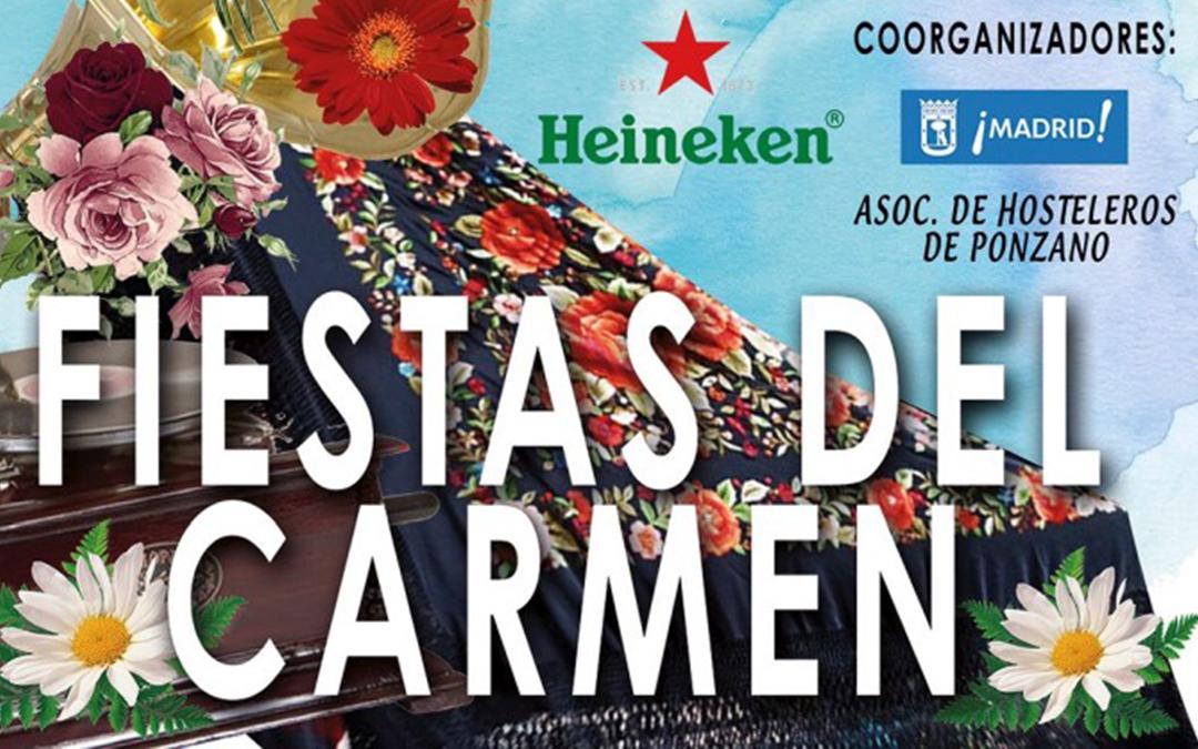 fiestas del Carmen 2017 ponzano